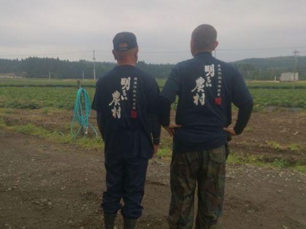 『 KAGOSHIMA ENERGITIC JAPAN 』鹿児島県PR動画に出演