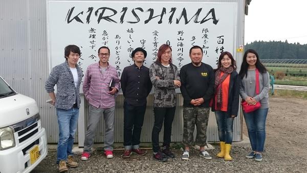 東京『 AW kitchen 東京 』様 産地視察