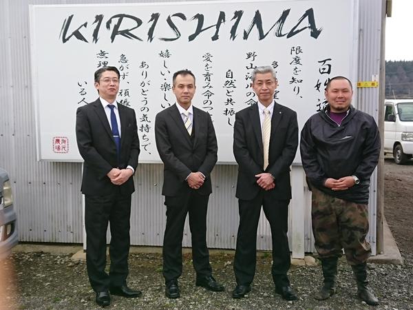 静岡『 ホテルオークラ 浜松 』様 産地視察