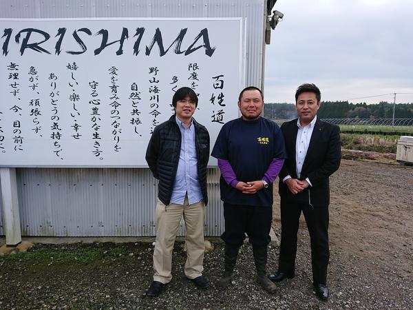 東京『(株)ラムラ 和食グループ』様  産地視察