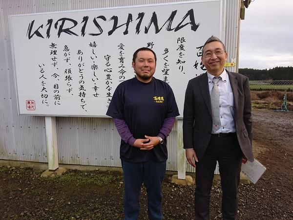 大阪『 日本クルーズ客船(株) 』様 産地視察