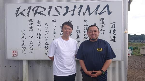 鹿児島県大崎町『 横山さんの鰻 』